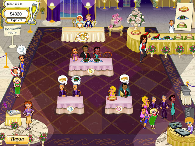 //floppygames.ru/uploads/01_2010/mini/wedding-dash-screenshot5.jpg