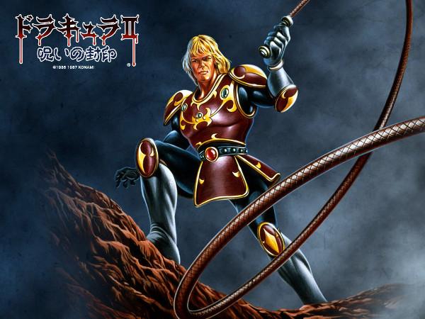 Castlevania II: Simon's Quest - Саймон с кнутом Vampire Killer