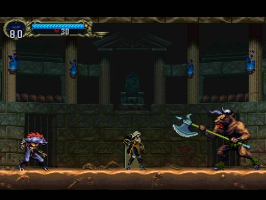 Castlevania: Symphony of the Night / Симфония ночи - screenshot
