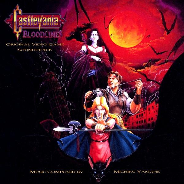 Castlevania: Bloodlines / Vampire Killer