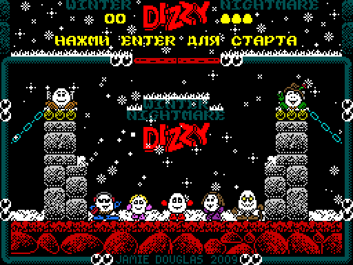 Dizzy: Winter Nightmare Dizzy