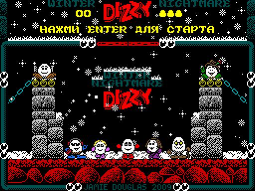 Dizzy: Winter Nightmare Dizzy - накануне Рождества